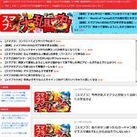 スマブラ大乱闘中!!!!