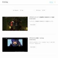 8 bit blog